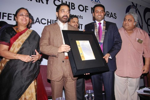 Kamal-Haasan-conferred-with-Lifetime-Achievement-award.jpg