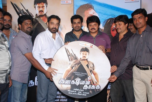 Kamal-Haasan-launches-Kanagavel-Kaaka-Audio.JPG