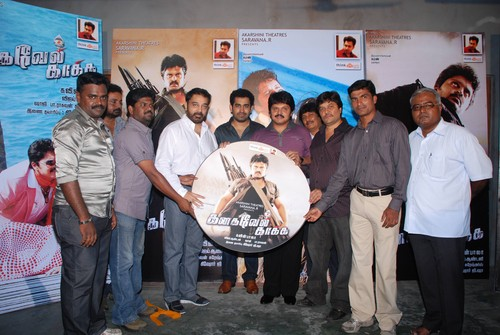 Kamal-Haasan-launches-Kanagavel-Kaaka-Audio2.JPG
