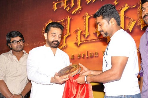 Kamal-and-surya-at-aayirathiloruvan-trailerlaunch-2.jpg