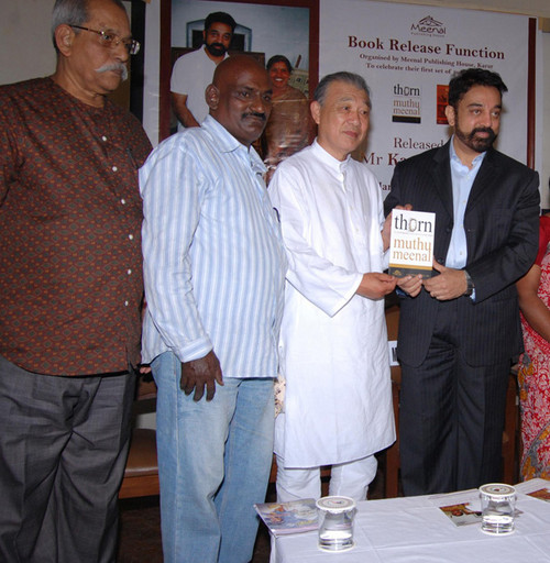 Kamal-Release-Books-Thorn-and-Rooms.jpg