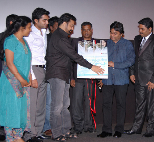 Vinnaithaandi-Varuvaaya-Audio-Launch.jpg