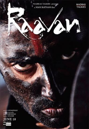 ManiRatnam-Raavan-First-look.jpg