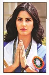 Katrina-Kaif-in-Rajneeti-Movie-still.jpg