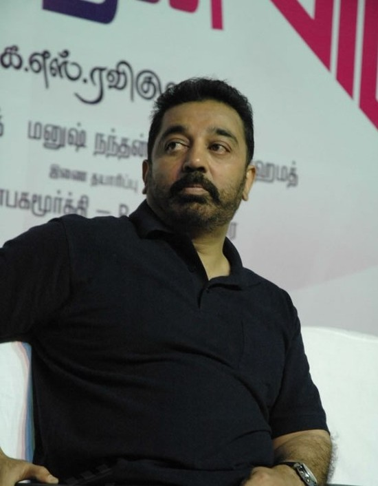 Kamal-Haasan-at-Manmadhan-Ambu-launch.jpg