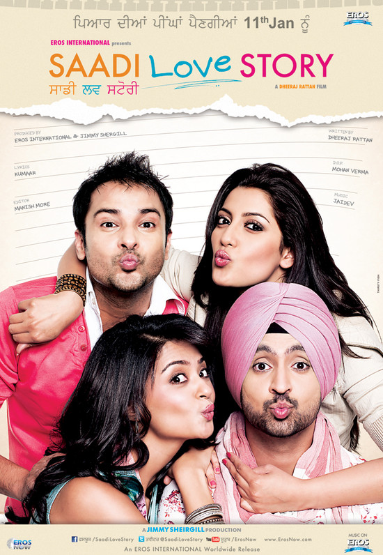 Diljit-Dosanjh-Surveen-Chawala-Neetu-Singh-Amrinder-Gill.jpg