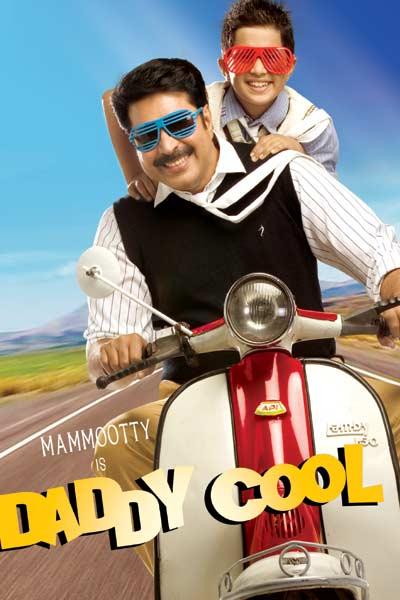 Daddy Cool DVDSCR VOSTFR